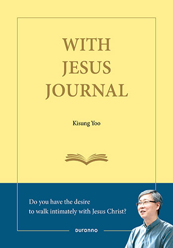 WITH JESUS JOURNAL